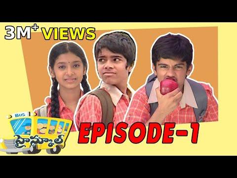 High School Telugu Serial - Episode 1
