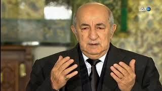 تبون يبكي أثناء إلقاء النظرة الأخيرة على الراحل الفريق قايد صالح