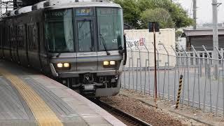JR神戸線 須磨駅1番ホームに223系快速が到着&発車
