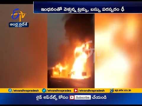 Death toll in Lasbela oil tanker-bus crash rises to 27