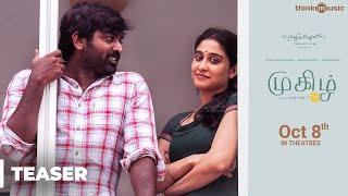 mughizh-official-teaser-sreeja-vijay-sethupathi-regina-cassandra-vijay-sethupathi