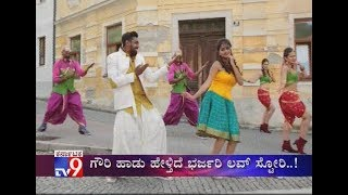 Bharjari | Dhruva Sarja, Rachita Ram Romantic Song Shooting in Slovenia