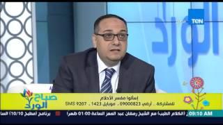 صباح الورد - تفسر الحلم بالمتوفين والموت وحقيقة وموعد تحقيق الأحلام السيئة من د/أحمد أبو النيل