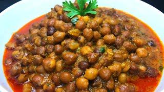 टेस्टी मसालेदार काले चने बनायें इस आसान से तरीके से| Kale Chane Curry recipe  in Hindi