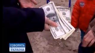 Продай мне своего ребенка (полный выпуск) | Говорить Україна thumbnail