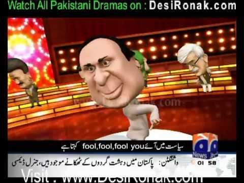 Imran Khan Nawaz Sharif Dance On BodyGuard Funny Video