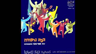 Alexandrova  -  Israeli Folk Dances