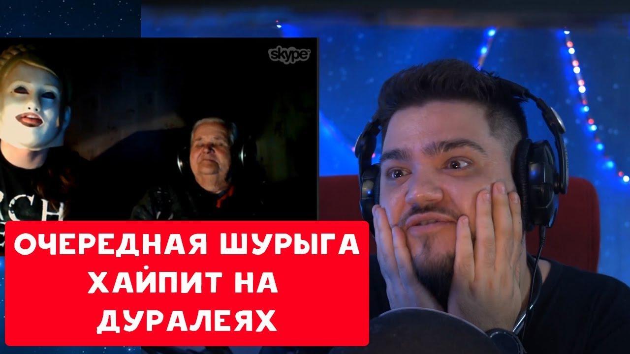 Евгений вольнов отпиздить