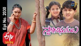 Swathi Chinukulu | 3rd  March 2020 | Full Episode No 2030 | ETV Telugu