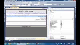 الدرس (6) برمجة وتصميم موقع شركة وهمية بتقنية ASP.NET - إضافة التصنيفات