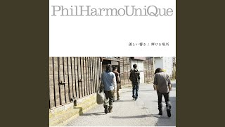 PhilHarmoUniQue - あなたを忘れない