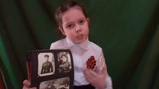 Дарья Басалаева (Интернет-акция «Имя твоё - Победа, салютует тебе Кострома!»)