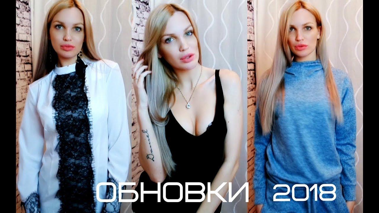 Женские пижамы и сорочки из коллекции 2018 по цене от 3 385 руб. Купить в интернет-магазине цум. Онлайн каталог, быстрая и удобная доставка,