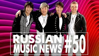 #50 10 НОВЫХ КЛИПОВ 2017 - Горячие музыкальные новинки недели
