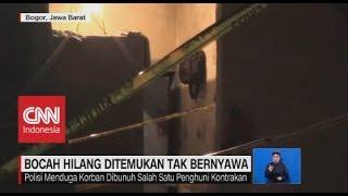 Bocah SD Tewas Terbungkus Selimut Dalam Kamar Mandi