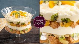 Фруктовый Трайфл — простой десерт без выпечки | Easy Fruit Trifle | Tanya Shpilko