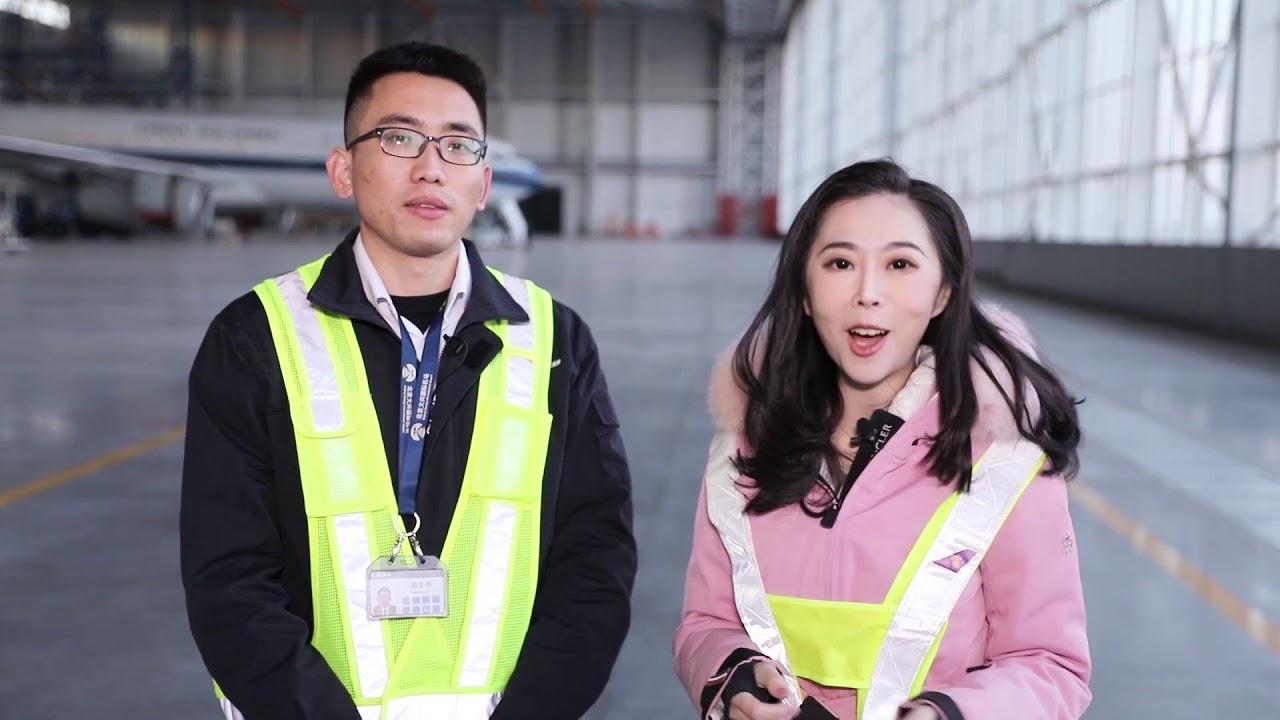 Download CSAIR aircraft hangar in Beijing Daxing Airport