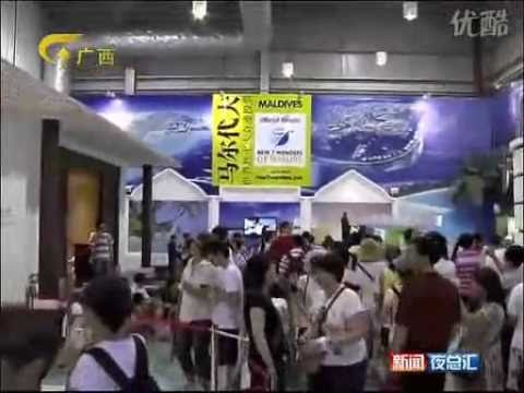 New7Wonders of Nature at Shanghai Expo 2010