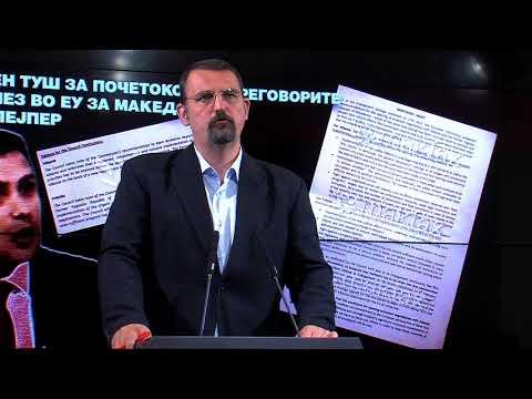 ВМРО-ДПМНЕ: Нон-пејпрот на ЕУ го покажа вистинското светло на чистата перпорака