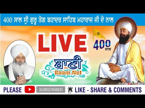 Exclusive-Live-Now-Bhai-Guriqbal-Singh-Ji-Bibi-Kaulan-Wale-From-Amritsar-15-April2021