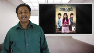 Maanagaram Movie Review - Managaram - Tamil Talkies