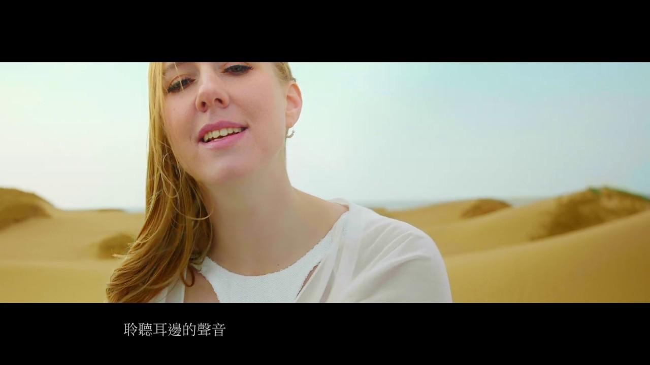 入夢 Into Dream - 克麗絲叮 Christine - YouTube