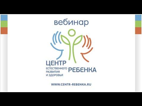 Вебинар: «ЗРР, ОНР и другие диагнозы логопеда»