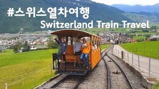 CH Goldenpass Train ,Switzerla…