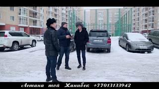 Астана той Жанибек ұсынады. Съёмка на дроне. ЖК Тұрсын Астана