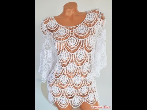 Crochet Shrug| free |Crochet patterns| 362 - YouTube