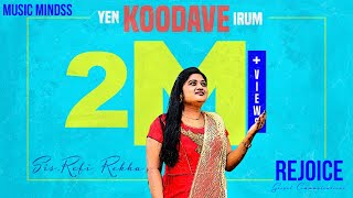 Yen Koodave Irum | Cover Song | Refi Rekha | Tamil Worship Song  | 4K