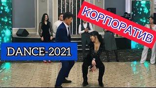 КОРПОРАТИВ 💣💣💣 АСАБА РАУАН   Шоу Мэн 2021   Той Ойыны 2021