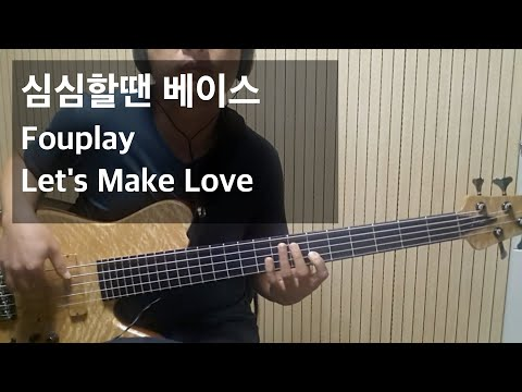 Fourplay - Let's Make Love(Bass Cover by Euijung) mp3