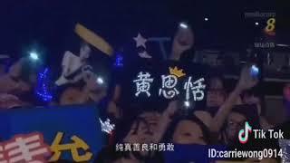 黄思恬((抖音4))carrie wong ((tik tok4))