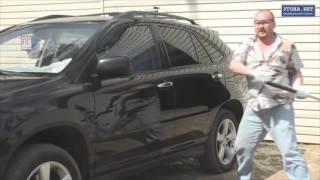 видео Автомобильное стекло: заднее и переднее стекло, материал, прозрачность и толщина