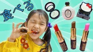 口紅食べちゃうぞ!!とっても可愛いハローキティ♡バレンタインコスメチョコ♪Hello Kitty himawari-CH thumbnail