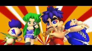 PlayStation Longplay Ganbare Goemon Ooedo Daikaiten / プレイステーション がんばれゴエモン 大江戸大回転