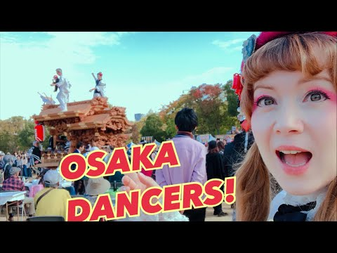 Osaka Festival LIVE ! Japanese dancers, shrines and matsuri food!