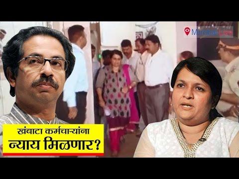 Khambata employees in wait of justice | Mumbai Live