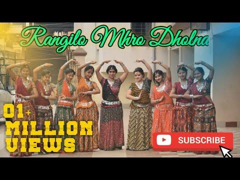 Rangilo Maro Dholna|ft.Poushali Ghosh and team|Happy Holi