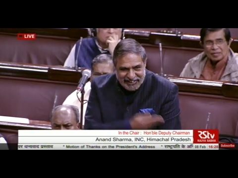 Sh. Anand Sharma's Speech| Motion of Thanks on President's Address