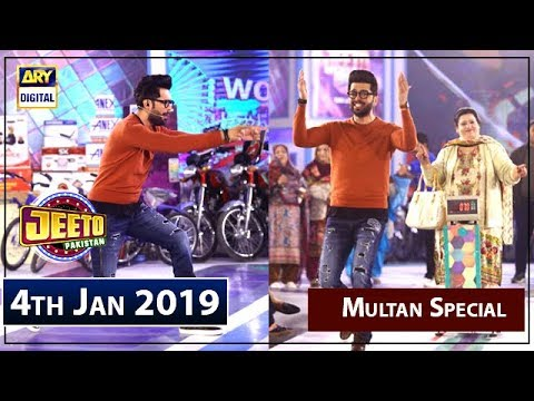 Jeeto Pakistan – Multan Special – 4th January 2019 - ARY Digital