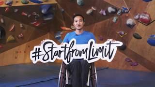#StartfromLimit   香港人故事 - 黎志偉篇   宣傳版