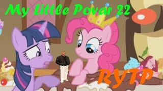 My Little Povar 22 | RYTP