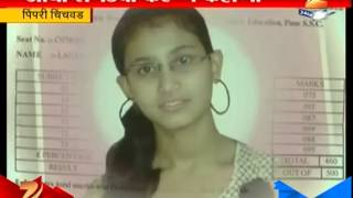 Pimpri Chinchwad : Girl No More After Topping SSC Exam