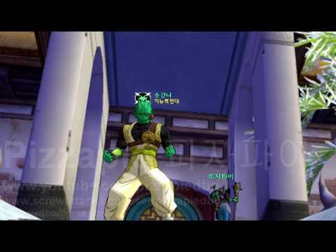 Dragonball Online - The