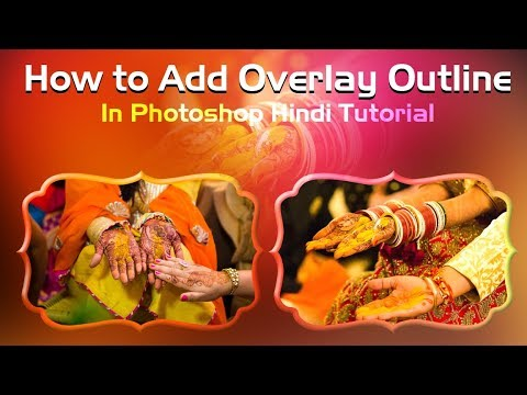 How to add Overlay Border in Photoshop Hindi tutorial thumbnail