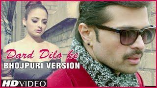 The Xpose: Dard Dilo Ke Bhojpuri Version   Video Song   Feat.Himesh Reshammiya   By Aman Trikha  