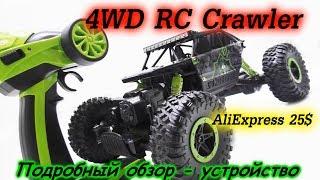 4WD RC Rock Crawler Машинка на пульте управления из китая с Aliexpress