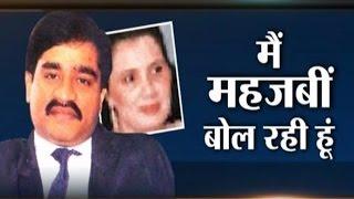 Dawood Ibrahim's Wife Mehjabeen Says He is in Karachi - India TV